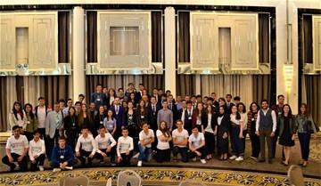 TÜRKONFED STEM Anadolu Global Girişimcilik Kongresi 17 - 18 Nisan 2018  İstanbul